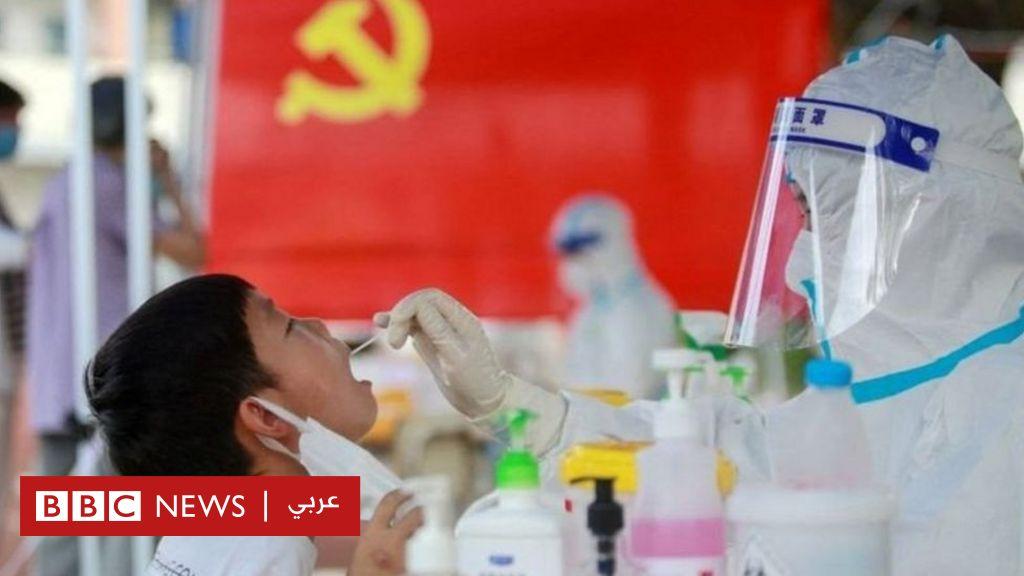"""فيروس كورونا: منظمة الصحة العالمية تستعد لإرسال بعثة """"الفرصة الأخيرة"""" إلى الصين لمعرفة مصدر الوباء"""