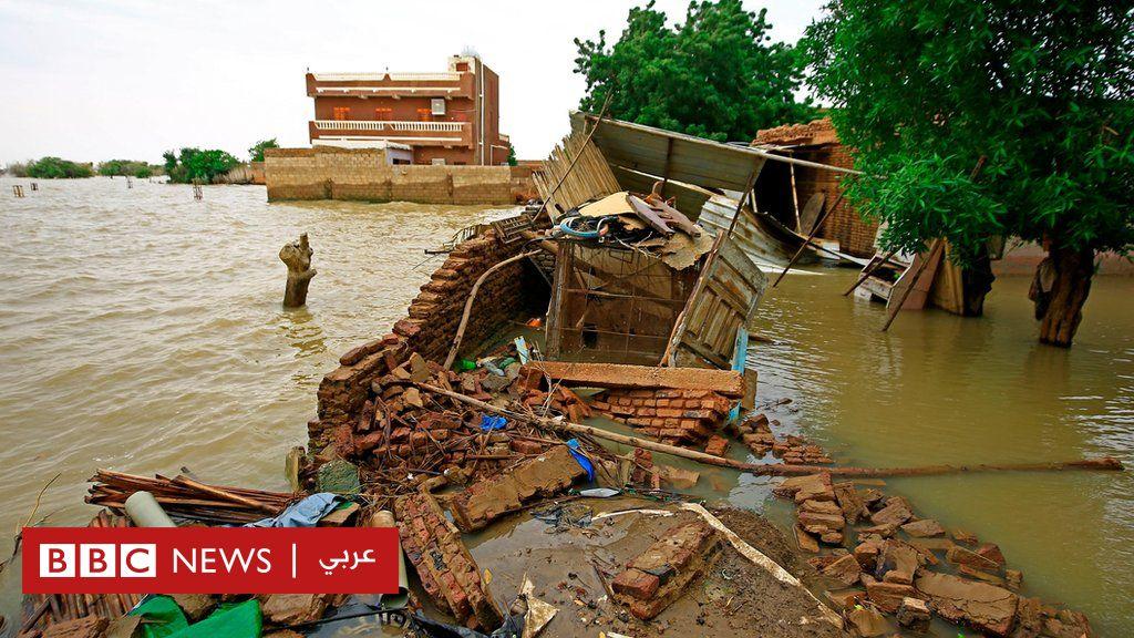 بي بي سي عربي فيضانات السودان ما أسبابها وهل لسد النهضة والسد العالي دور في شدتها وفي مجابهتها
