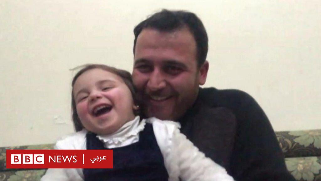 الضحك عند الانفجار  لعبة نازح سوري مع ابنته - BBC News Arabic