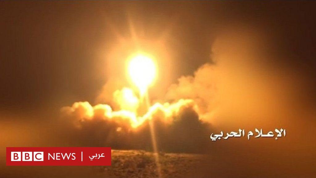التحالف السعودي: الحوثيون يقصفون مطار أبها وإصابة 26 مدنيا - BBC News Arabic