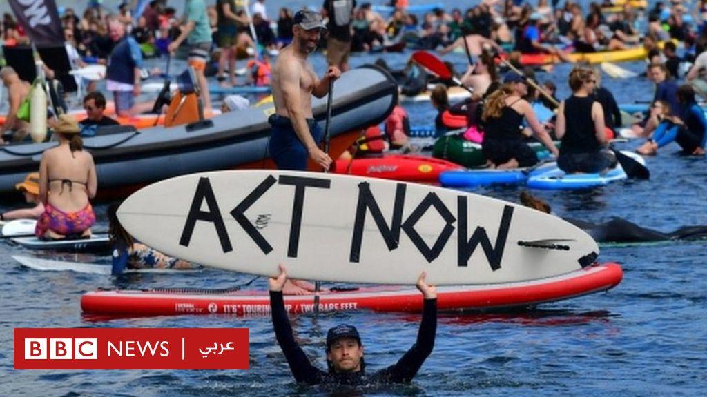 مظاهرات في البر والبحر بالقرب من موقع انعقاد قمة السبع - BBC News عربي