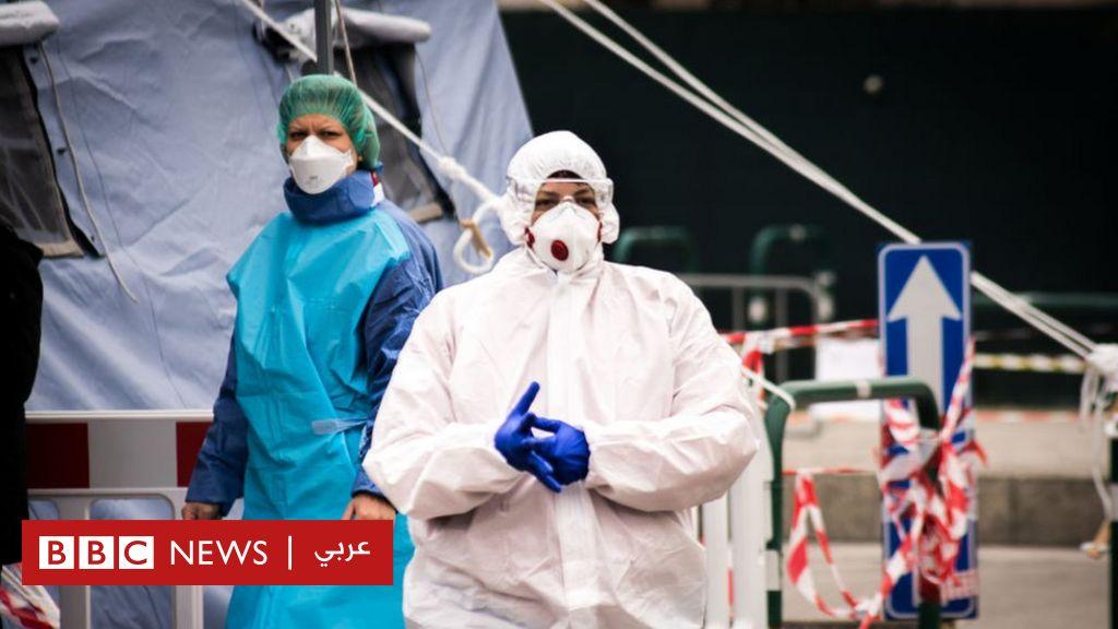 فيروس كورونا: أطباء إيطاليا يضطرون لعلاج بعض المرضى وترك آخرين لمصيرهم بعد تكدس المستشفيات - BBC News Arabic