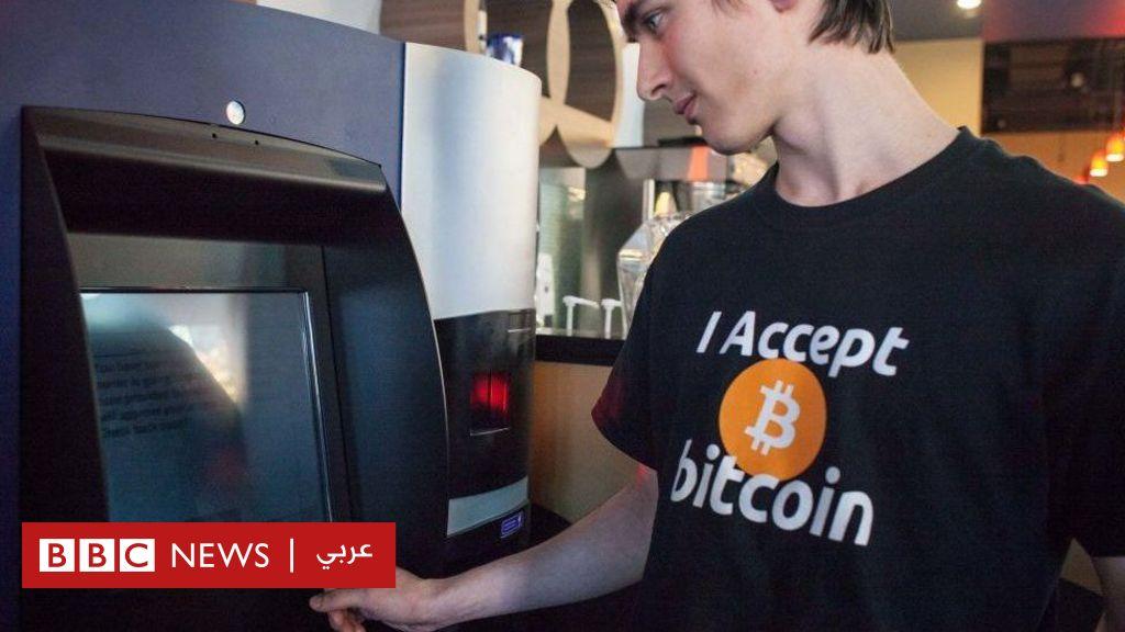 بيتكوين: العملة الرقمية تسجل ارتفاعا قياسياً جديداً مع بلوغ قيمتها 58 ألف دولار