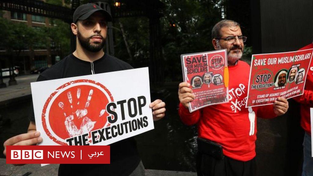 """الإعدام في السعودية: تراجع """"كبير"""" في تنفيذ العقوبة خلال 2020"""