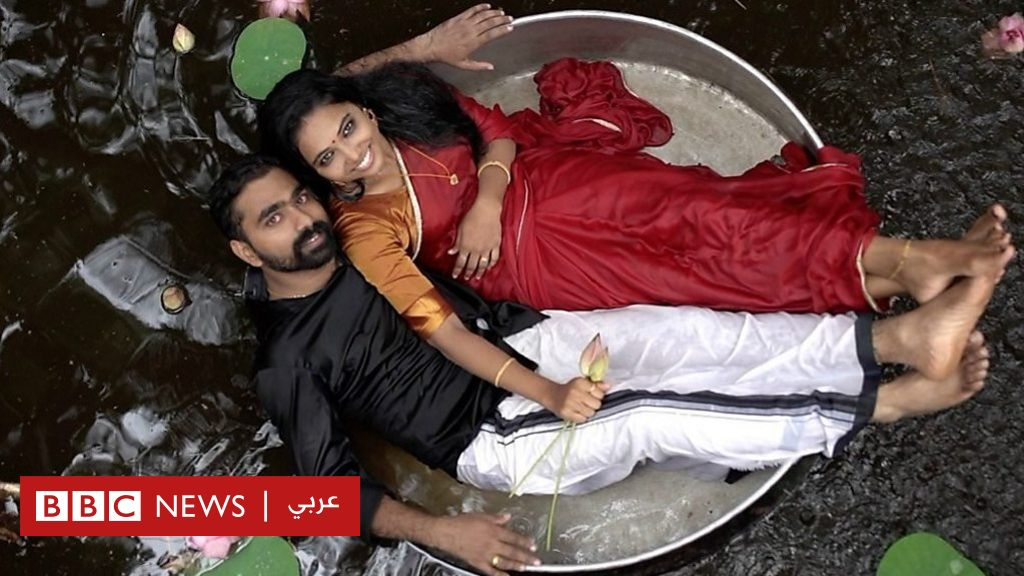 حفل زفاف في حفرة عملاقة...والسبب انستغرام - BBC News Arabic
