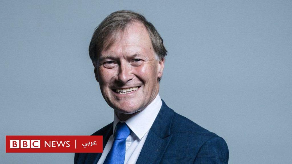 مقتل عضو برلمان بريطاني في حادث طعن داخل كنيسة أثناء لقائه ناخبين