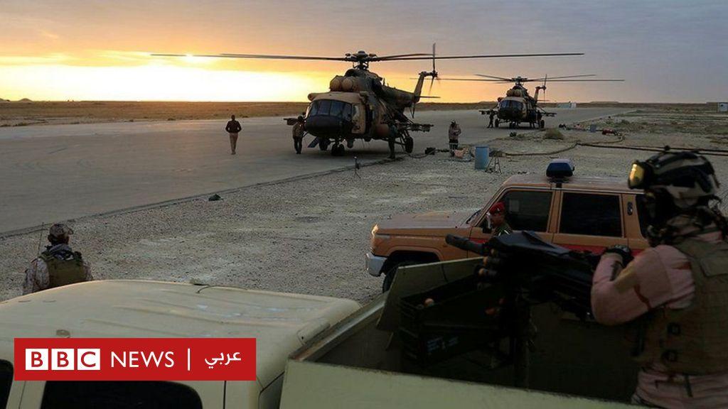 مقتل قاسم سليماني: الجيش الأمريكي يعلن خضوع 11 فردا من قواته في العراق للعلاج جراء قصف قاعدة عين الأسد - BBC News Arabic