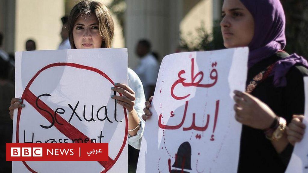 هل تقدم السينما المصرية  دروسا  في التحرش؟ - BBC News Arabic