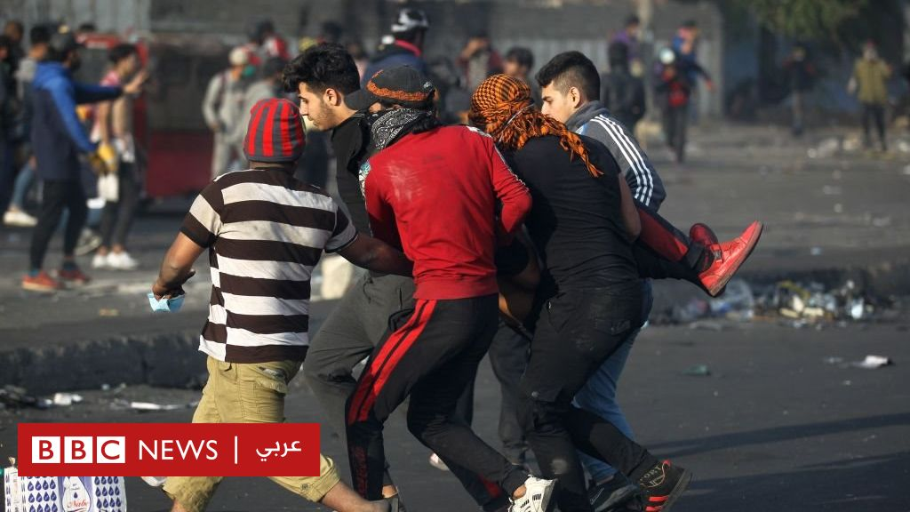 مظاهرات العراق: 6 قتلى وعشرات الجرحى في مواجهات بين قوات الأمن ومحتجين - BBC News Arabic