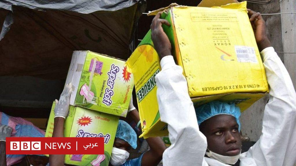 الأدوية المغشوشة: إلى أي حد هذه المشكلة متفشية في أفريقيا؟ - BBC News Arabic