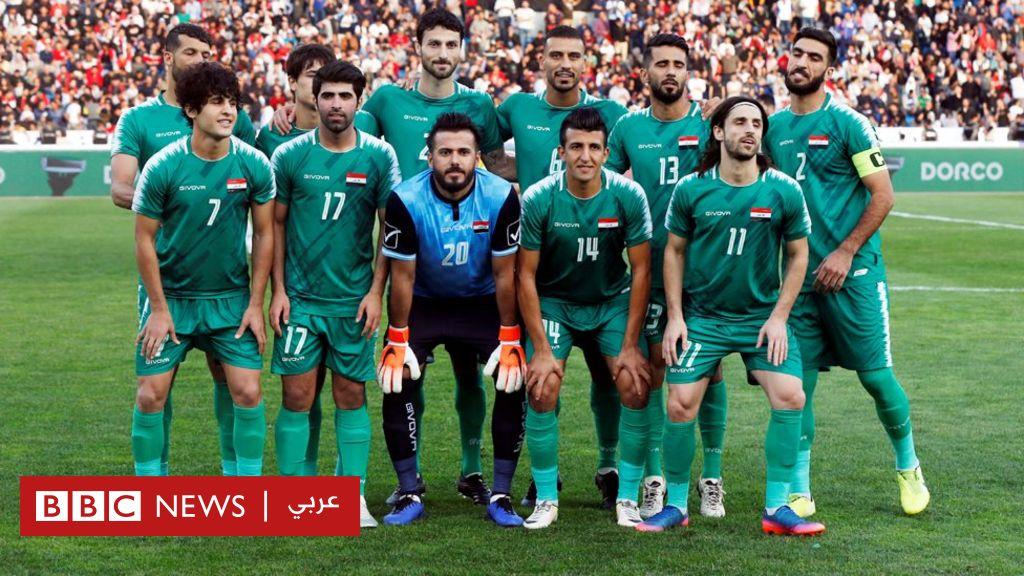 المنتخب العراقي يفوز على نظيره الإيراني 2-1 في مباراة مشحونة بالعواطف في عمّان - BBC News Arabic