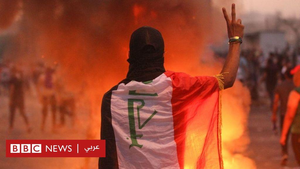 مظاهرات العراق السلطات تحجب الإنترنت ومواقع التواصل الاجتماعي