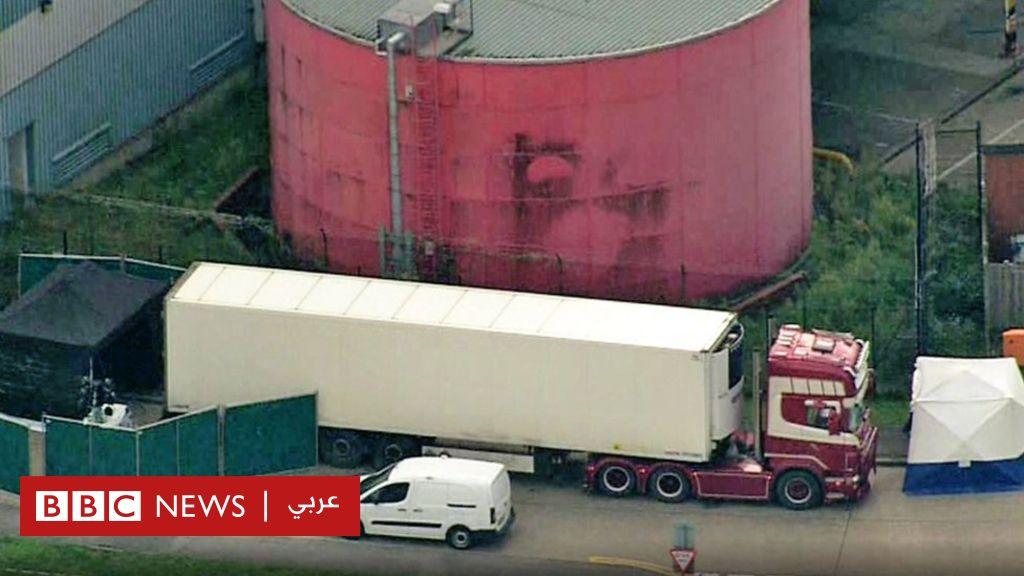 العثور على 39 جثة في شاحنة جنوب شرق بريطانيا