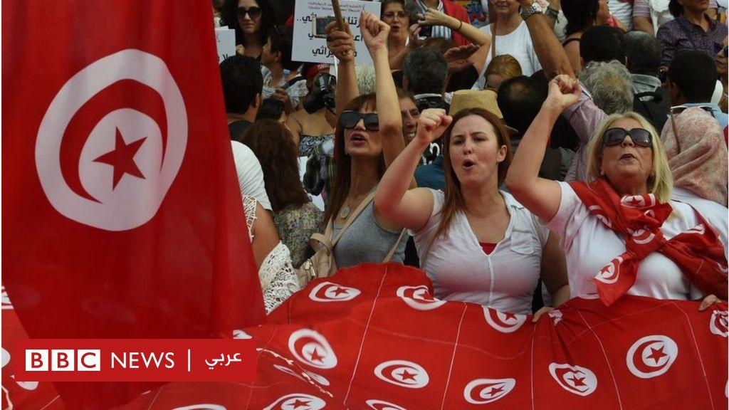 حقوق المرأة: هل يمكن أن تصل امرأة تونسية للرئاسة هذا العام؟