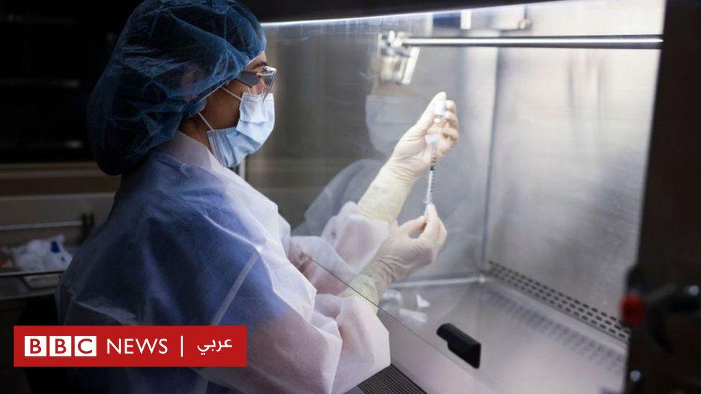 """فيروس كورونا: السلطات الأمريكية تخلص إلى أن لقاح جونسون أند جونسون ذي الجرعة الواحدة """"آمن وفعّال"""""""