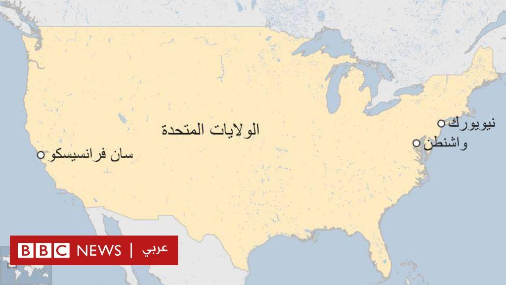خريطة امريكا وأهم المعلومات