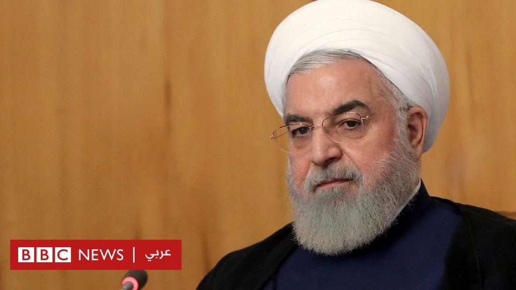 روحاني: دول الخليج قادرة على حماية أمن المنطقة - BBC News Arabic
