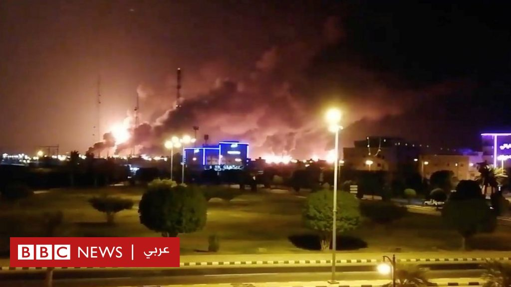 الحوثيون يتبنون هجوما بطائرات مسيرة على منشأتين نفطيتين في السعودية - BBC News Arabic