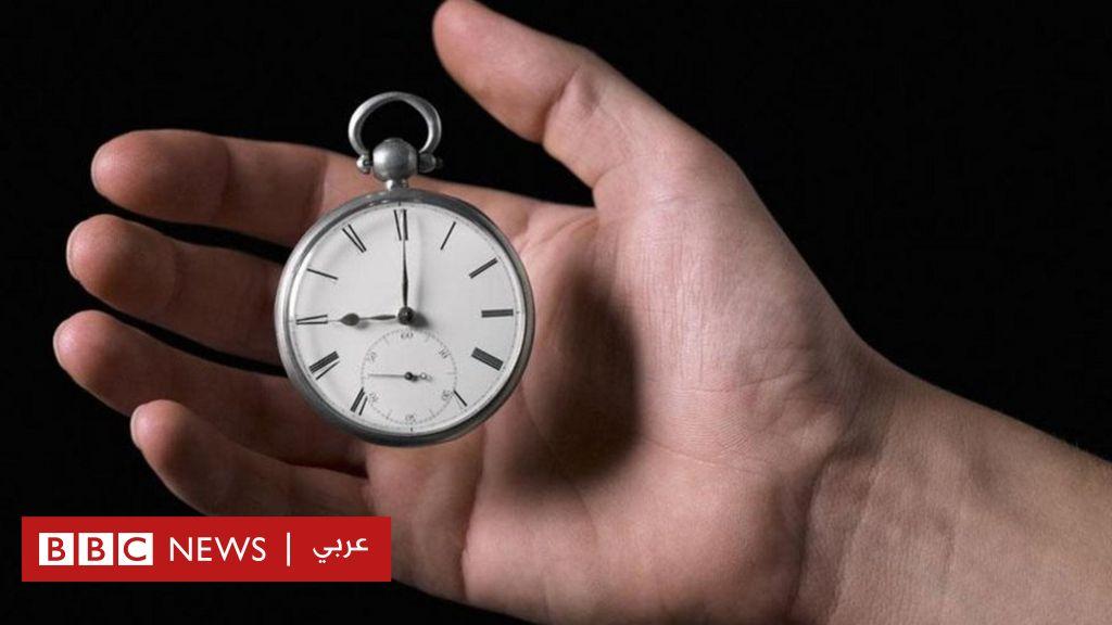 108d862d1 هل سنتمكن يوما ما من وقف الزمن؟ - BBC News Arabic