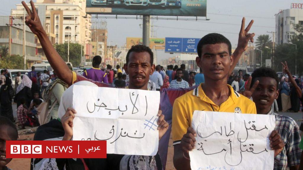 الأزمة في السودان: حظر التجوال في مدن بولاية شمال كردفان عقب مقتل متظاهرين