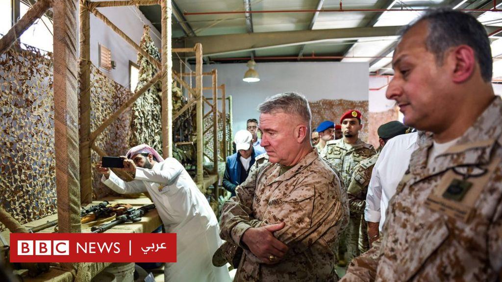 كيف ترون عودة القوات الأمريكية للأراضي السعودية؟ - BBC News Arabic
