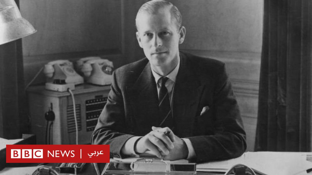 التاريخ البديل: ماذا لو لم يلتق الأمير فيليب الملكة إليزابيث؟ - صنداي تلغراف