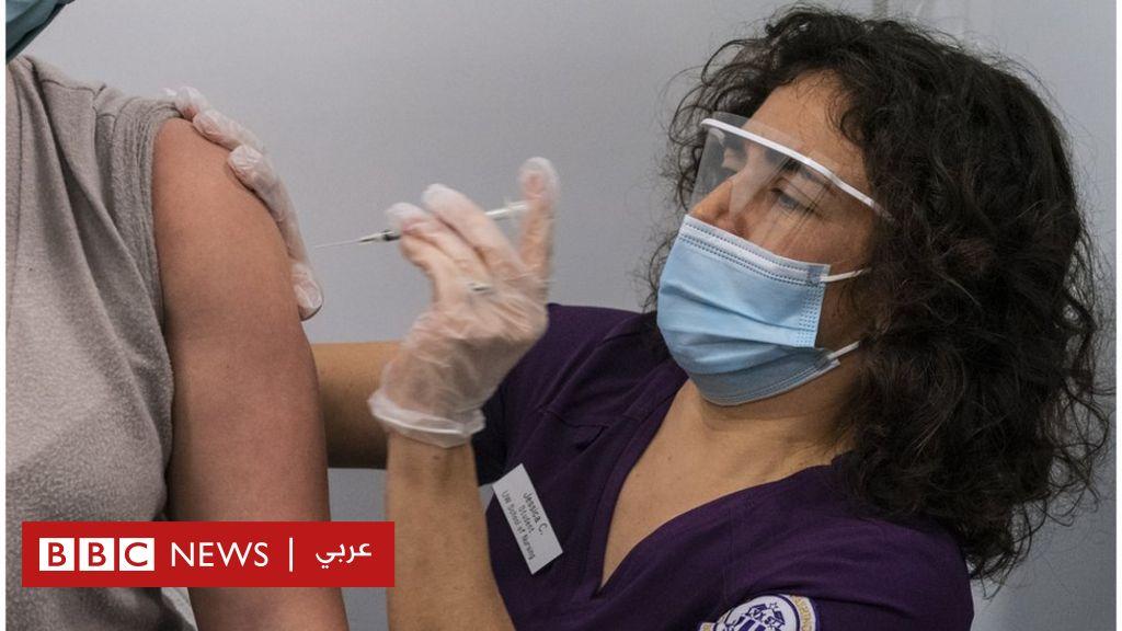 """فيروس كورونا: حالات الإصابة في الولايات المتحدة تتجاوز 25 مليونا وسط حملة تطعيم """"فوضوية"""""""