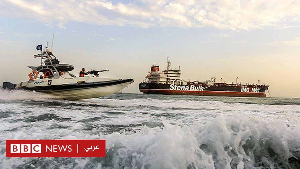 بريطانيا تستبعد عملية مبادلة مع إيران لتسوية أزمة ناقلتي النفط المحتجزتين