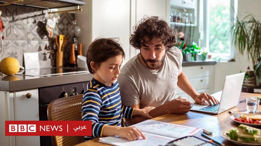 فيروس كورونا: لماذا لا يريد الآباء والأمهات العودة إلى مقرات العمل؟