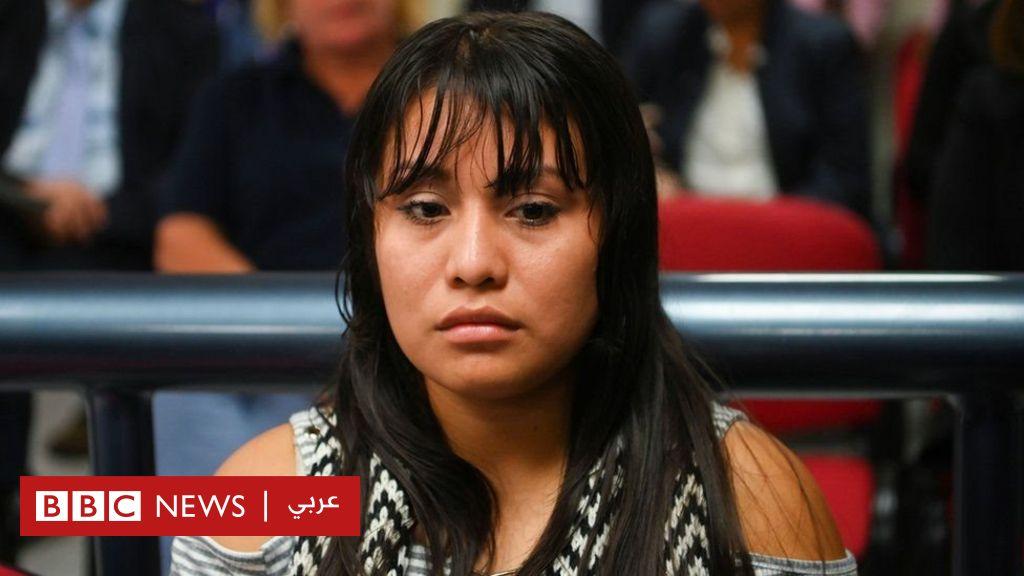 تبرئة امرأة حكم عليها بالسجن 30 عاما