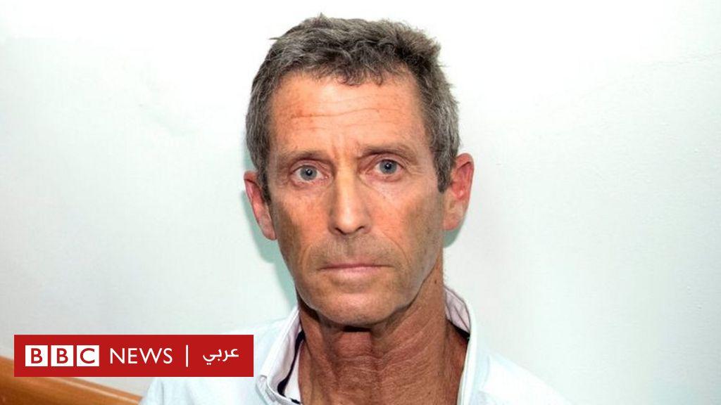 محاكمة ملياردير إسرائيلي بتهمة دفع رشاوى في غينيا