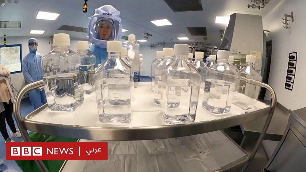 لقاح فيروس كورونا: داخل مصنع لقاح بايونتيك في ألمانيا