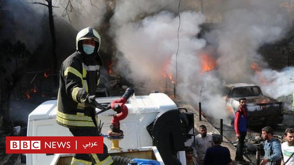 مقتل العشرات في انفجار بمدينة عفرين شمالي سوريا - BBC News Arabic