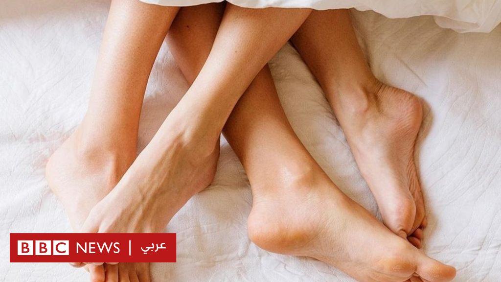 ae6a22a8be8f1 هل ينعم الآخرون بحياة جنسية أفضل منّا؟ - BBC News Arabic