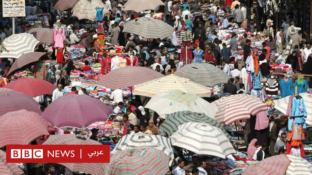 d2478f394 عدد سكان مصر يتجاوز 104 ملايين نسمة - BBC News Arabic