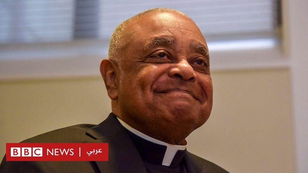 البابا فرنسيس يرشح أول كاردينال أمريكي من أصل أفريقي - BBC News عربي