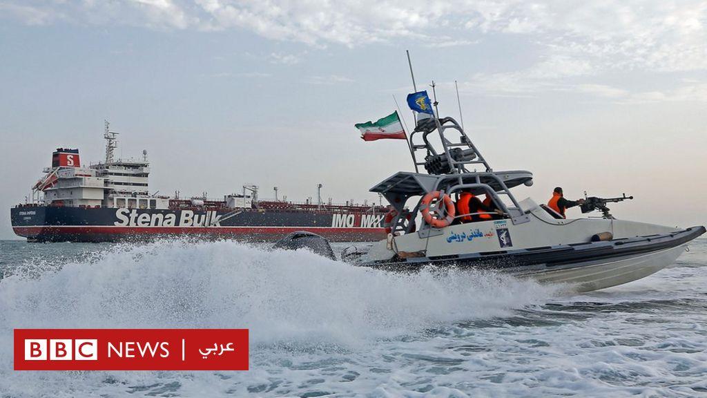 إيران ومضيق هرمز: ظريف يؤكد أن طهران لا تسعى إلى أي مواجهة مع بريطانيا
