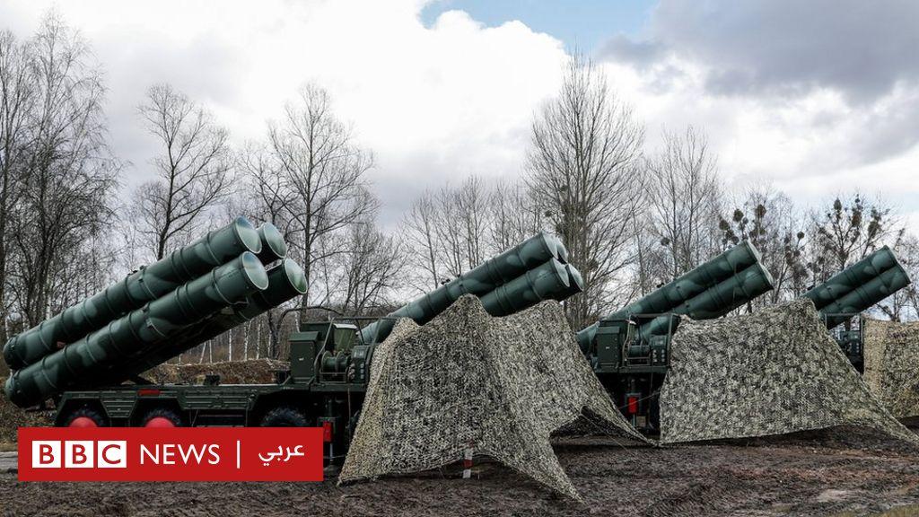 واشنطن تمهل تركيا حتى أواخر الشهر المقبل للتخلي عن صفقة منظومة صواريخ أس -400 الروسية - BBC News Arabic