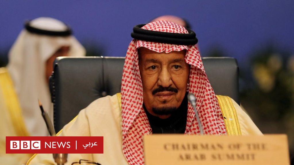 هل تنجح السعودية في حشد العرب لمواجهة إيران؟ - BBC News Arabic