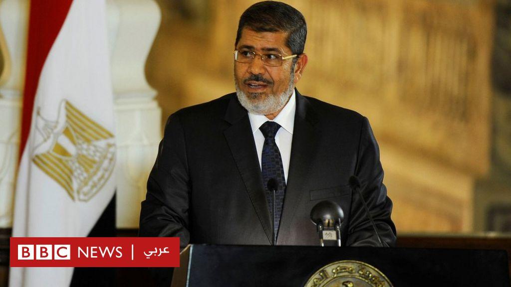 ما تقييمكم لتجربة الرئيس الراحل محمد مرسي في حكم مصر؟
