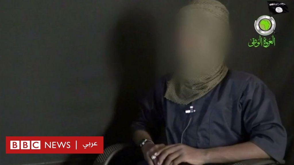 أبو مصعب البرناوي: نيجيريا تؤكد مقتل زعيم ولاية غرب أفريقيا بتنظيم الدولة الإسلامية