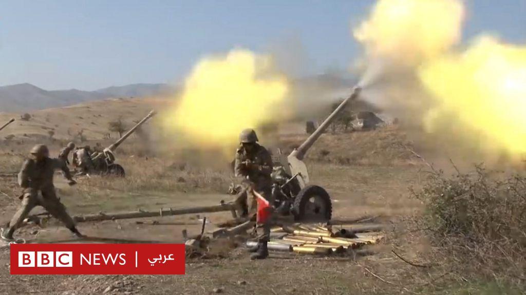 وقف جديد لإطلاق النار بين أرمينيا وأذربيجان بوساطة أمريكية - BBC News عربي