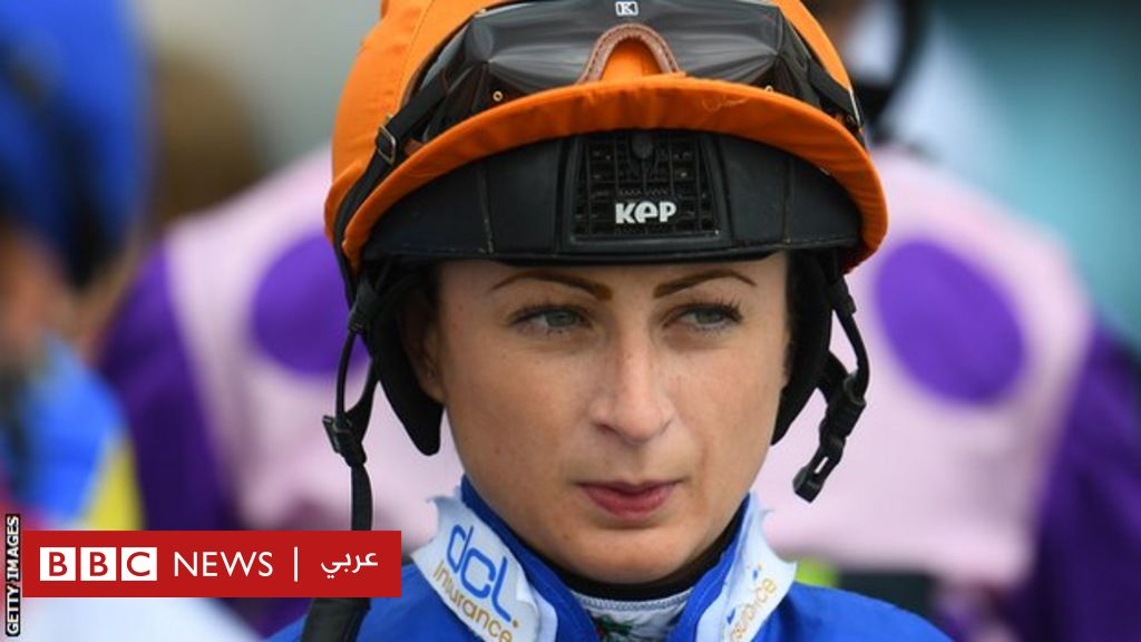 كأس السعودية: ترحيب بمشاركة النساء الفارسات في أغلى سباق خيول في العالم - BBC News Arabic
