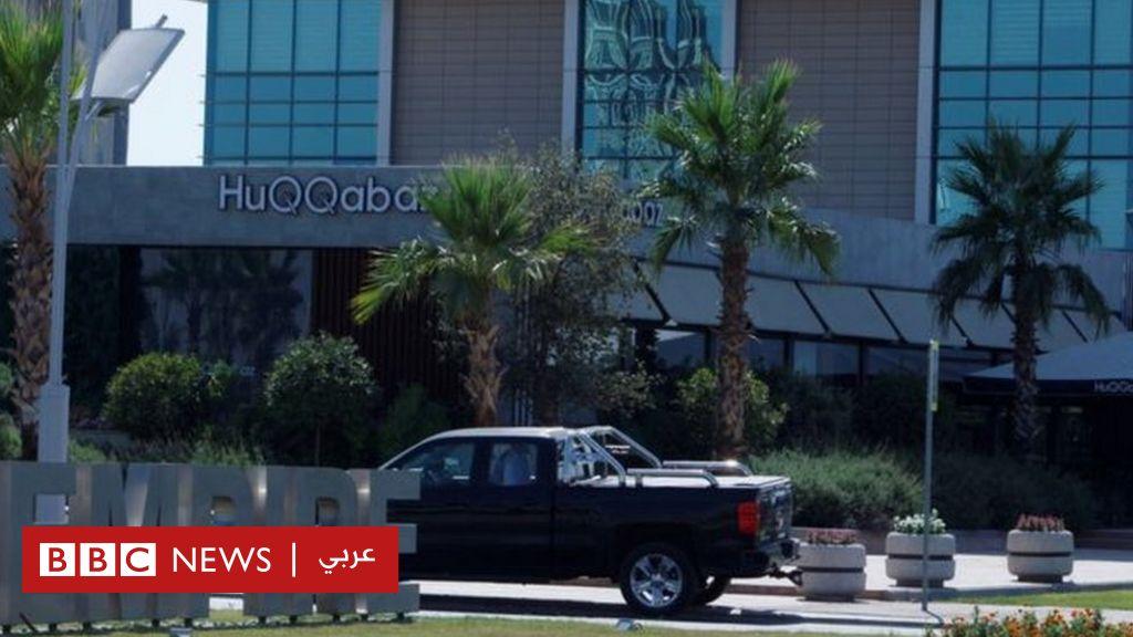 مقتل دبلوماسي تركي في هجوم بكردستان العراق - BBC News Arabic