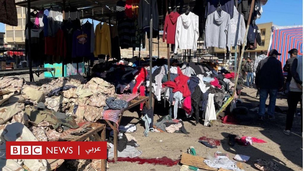 قتلى وجرحى في تفجيرين انتحاريين في سوق للملابس المستعملة وسط بغداد