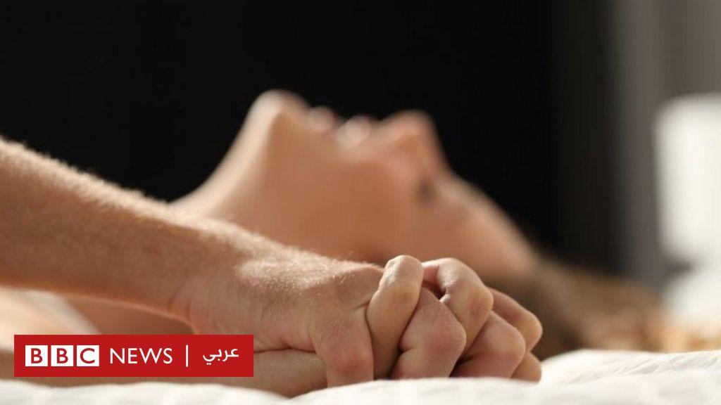b65999f16e667 دراسة تكشف عن أن المرأة التي تمارس الجنس مع الرجال فقط هي الأقل نشوة جنسيا  - BBC News Arabic