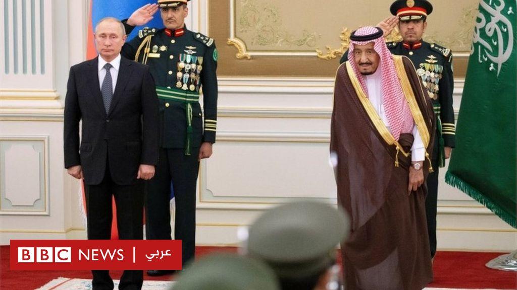 السعودية تحتضن بدفء أيادي الروس الممدودة - BBC News Arabic