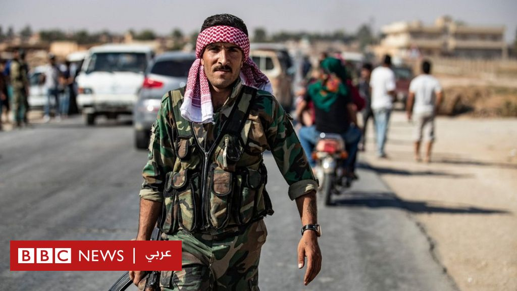 قرار ترامب سحب القوات الأمريكية يغير شكل الحرب في سوريا - BBC News Arabic