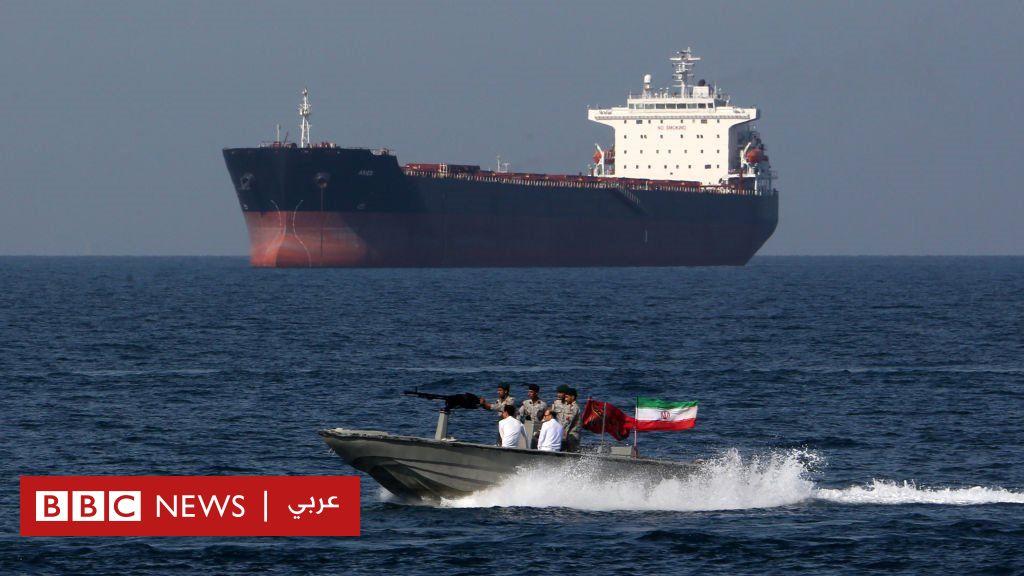 """مضيق هرمز: بريطانيا تحذر من """"عواقب خطيرة"""" بعد """"توقيف"""" إيران ناقلة النفط"""