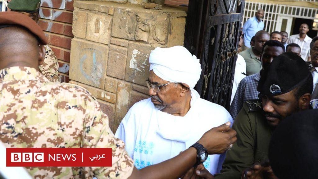 أزمة السودان: الرئيس السابق عمر البشير يمثل أمام نيابة مكافحة الفساد - BBC News Arabic